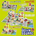 【教材 知育玩具 遊び創意】 ブロック タウンスクエア限定3点セット