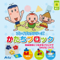 【幼児教材】NHKパッコロリン プレイブックシリーズ かたちブロック