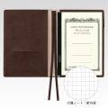 【アピカ】  CDノート ノートウェア セミB5サイズ用 ブラウン