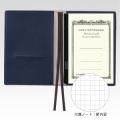 【アピカ】  CDノート ノートウェア セミB5サイズ用 ネイビー