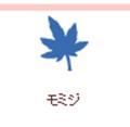【クラフトパンチ】カーラクラフト スモールサイズクラフトパンチ(モミジ)