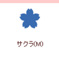 【クラフトパンチ】カーラクラフト スモールサイズクラフトパンチ(サクラM)