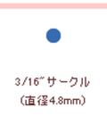 【クラフトパンチ】カーラクラフト スモールサイズクラフトパンチ(サークル 3/16)