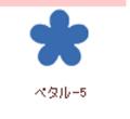 【クラフトパンチ】カーラクラフト スモールサイズクラフトパンチ(ペタル5 )