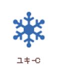 【クラフトパンチ】カーラクラフト スモールサイズクラフトパンチ(ユキC)
