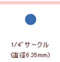 【クラフトパンチ】カーラクラフト スモールサイズクラフトパンチ(1/4 サークル)
