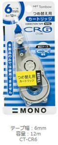 【修正テープ】 トンボ修正テープ モノCX用カートリッジ(6mm幅)