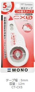 【修正テープ】 トンボ修正テープ モノCX(5mm幅)