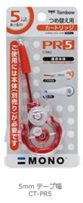 【修正テープ】 トンボ修正テープ モノPXN用カートリッジ(5mm幅)