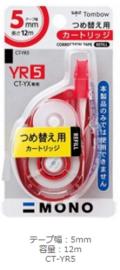【修正テープ】 トンボ修正テープ モノYXカートリッジ(5mm幅)