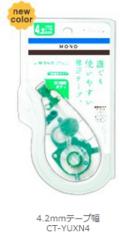 【修正テープ】 トンボ修正テープ モノエルゴ(4.2mm幅)