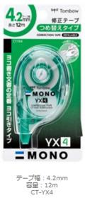 【修正テープ】 トンボ修正テープ モノYX(4.2mm幅)