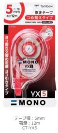 【修正テープ】 トンボ修正テープ モノYX(5mm幅)