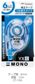 【修正テープ】 トンボ修正テープ モノYX(6mm幅)