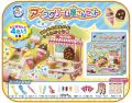 【教材 幼児】 ねんどであそぼう アイスクリーム屋さんセット