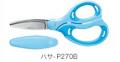 【工作  ハサミ】 エアロフィットサクサキッズ グルーレス刃 (ハサーP270B ブルー)