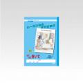 【アピカ学習帳】 ムーミン谷のなかまたち  みてみてきいて 70字 リーダー入り