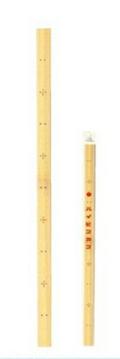 【学童用品 定規】 竹尺(50cm)