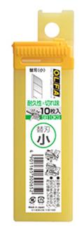 【工作  カッターナイフ】 カッター替刃 小(文具専用)