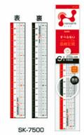 【学童用品 定規】 nanopita直定規 SN−7500 (15cm)