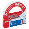 【のり・接着剤】 ナイスタック両面テープNW-15(15mm×20m)