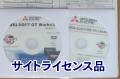 GT-Works3サイトライセンス品