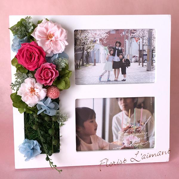 プレシャスメモリーズ(ピンク)01