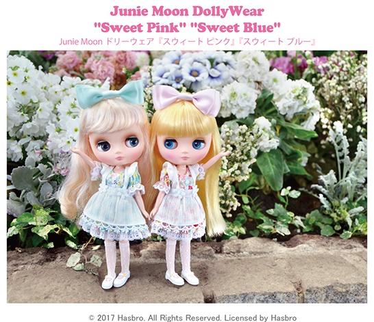 JMドリーウェアミディブライスサイズ『Sweet Pink(スウィートピンク)』『Sweet Blue(スウィートブルー)』