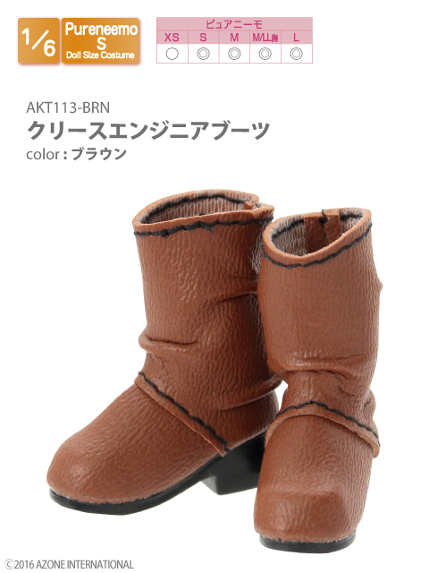 AKT113-BRN クリースエンジニアブーツ / ブラウン
