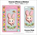 ウサロンiPhone5専用ステッカー「ウサロンピンク」