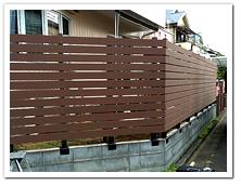 天然木フェンスから人工木フェンスへのお取り替え