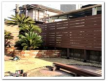 お庭周囲への人工木目隠しフェンス(ブラウン色)設置例