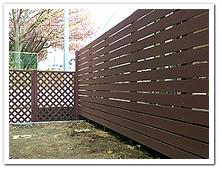 お庭への人工木目隠しフェンス&ラティス設置例