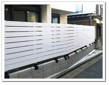 お庭周囲への人工木目隠しフェンス(ホワイト色)設置例