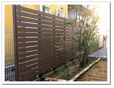 お庭前面の目隠しを目的とした人工木ボーダーフェンス(BR)