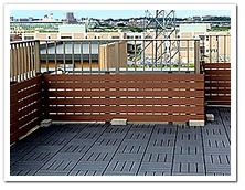 バルコニーへの人工木ボーダーフェンス設置例