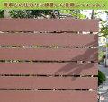 エコウッド人工木材ブラウン100×8mm