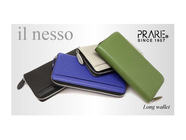 il nesso(イルネッソ) ラウンドファスナー長財布 「プレリー1957」 NP02014 イメージ画像