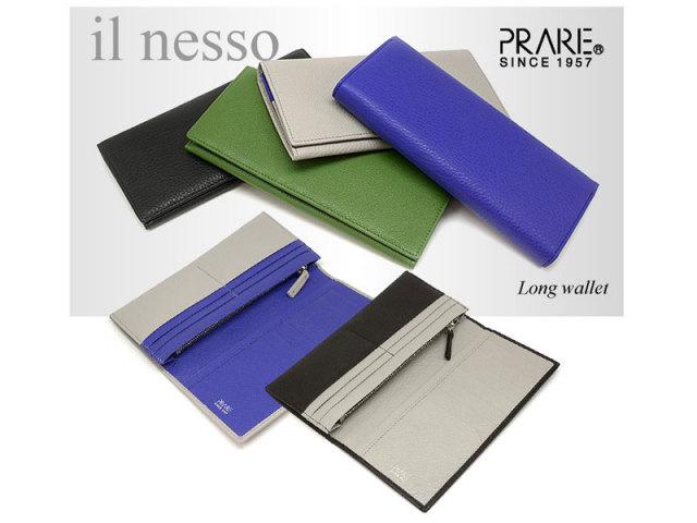 il nesso(イルネッソ) 長財布 「プレリー1957」 NP02113 イメージ画像