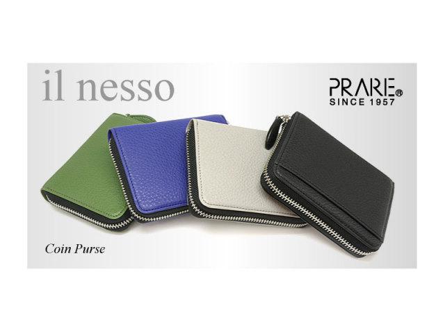 il nesso(イルネッソ) ラウンドファスナー財布(小銭入れあり) 「プレリー1957」 NP02312 イメージ画像