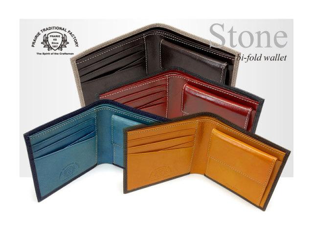 Stone(ストーン)  二つ折り財布(小銭入れあり) 「プレリートラディショナルファクトリー」 NPF2116 イメージ画像