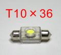 ●ルームランプ1W白LED球 T10×36交換用 1個
