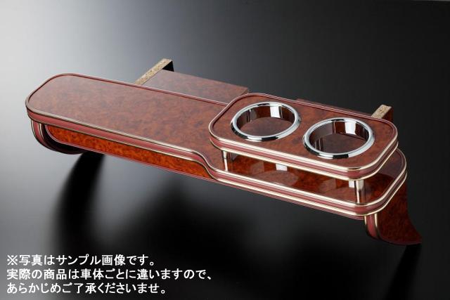 【ダイハツ】【タント】L375S,L385S(07/12-) フロントテーブル
