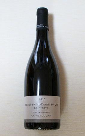 ドメーヌ・オリヴィエ・ジュアン モレ・サン・ドニ 1er cru ラ・リオット 2010年(一級畑)