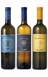 フェウド・アランチョ 白ワイン3本 飲み比べセット