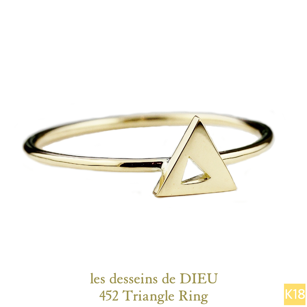 ��ǥå���ɥ��ǥ塼 452 �ȥ饤���󥰥� ���ѷ� ��� 18��,les desseins de DIEU Triangel Ring K18