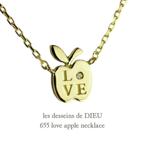 ��ǥå���ɥ��ǥ塼 655 ��� ���åץ� ��� �ͥå��쥹 18��,les desseins de DIEU 655 Love Apple Necklace K18