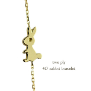 �ȥ��� �ץ饤 417 ��ӥå� ������ ����֥쥹��å� 18��,two ply Rabbit Bracelet K18