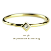 �ȥ��� �ץ饤 140 �ץ�� ���å� ��γ��������� ��� 18��,two ply Princess Diamond Ring K18