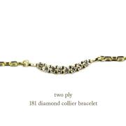 two ply 181 ��������� ���ꥢ�� ���¤ӥ����� ����֥쥹��å� K18,�ȥ��� �ץ饤 Diamond Colliert Bracelet 18��